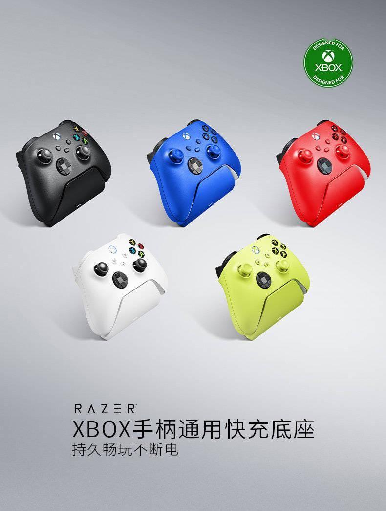 雷蛇推出 Xbox 手柄通用快充底座:5 种颜色,3 小时充满