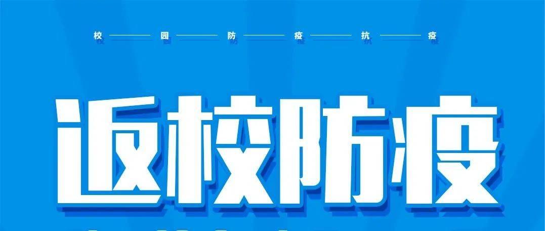 销售单价一万六,北京成交一宗共有产权住房用地