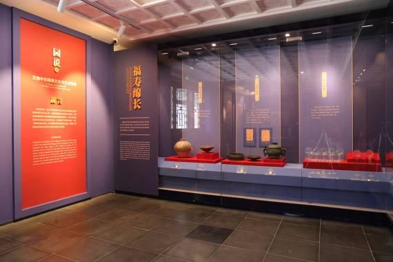 颐和园博物馆揭牌 首展聚焦文物中的福寿文化