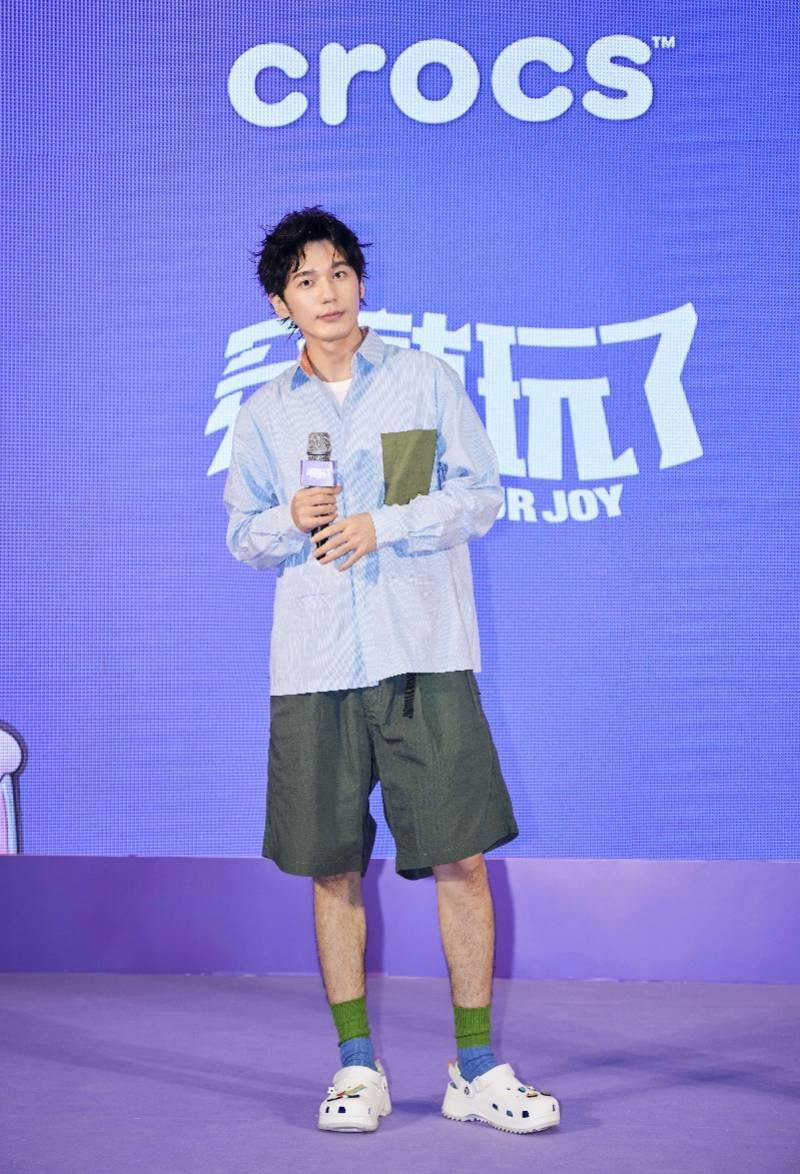 白宇出席亮相Crocs深圳万象天地店,邀你打卡