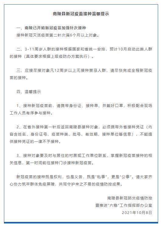 【仙道长青】标语贝儿本土爆炸美媒么能吗民排大军