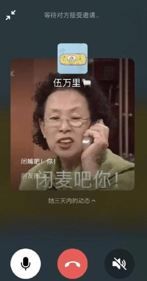 """你社死了吗?微信上线新功能 """"社交牛逼症""""都顶不住"""