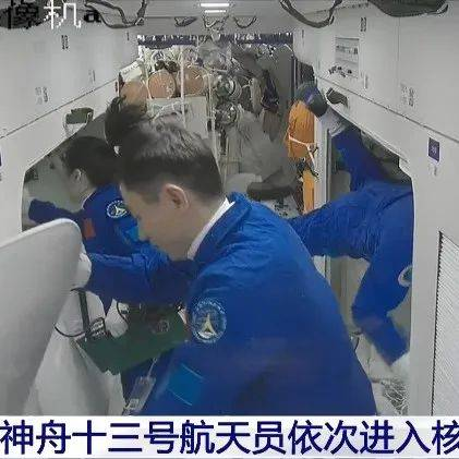 3名航天员顺利进驻天和核心舱
