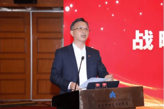 中国上市公司协会与大商所签署战略合作协议 合力服务上市公司高质量发展
