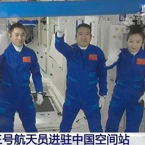 """""""新太空出差三人组""""顺利入驻!"""