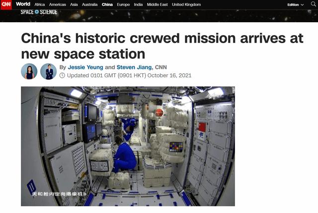 外媒关注神舟十三号发射成功,美媒提到中国航天计划的这一点!