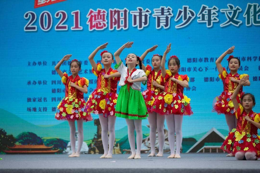 展示青少年精神风貌 四川德阳举办青少年文化艺术展演活动
