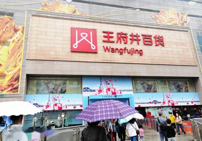 奥特莱斯模式中国市场兴替二十年 又土又旧的