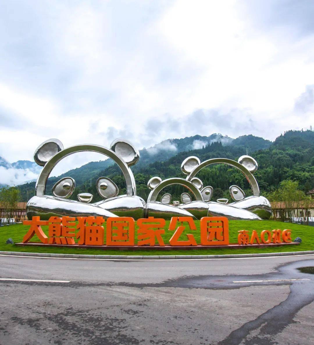 大熊猫国家公园建设在雅安 | 依托生态优势与大熊猫和谐共处