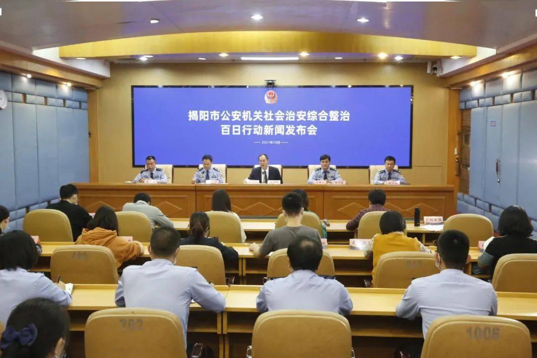 先后在普宁、惠来打掉零包贩毒团伙2个,抓获涉毒人员30名!