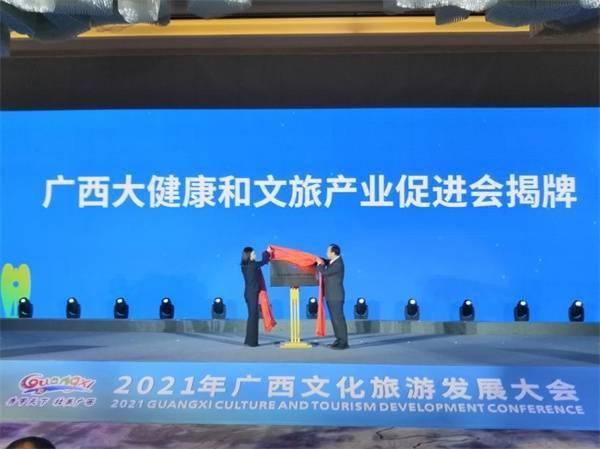广西签约超930亿元文旅重大项目 加快建设国际滨海旅游胜地建设