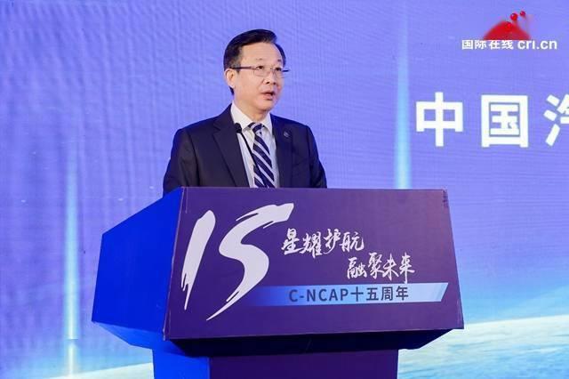 星耀护航融聚未来 中汽中心C-NCAP十五周年活动在津举行