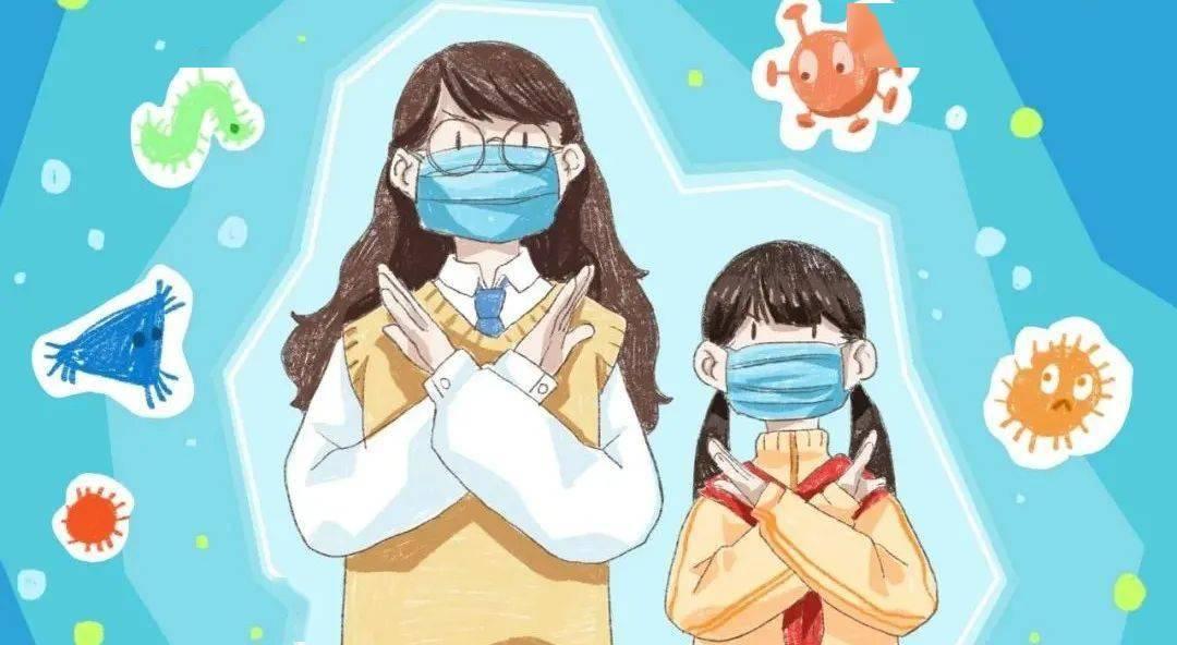 新冠肺炎疫情常态化防控全学段防护指南来了,这些要点需牢记