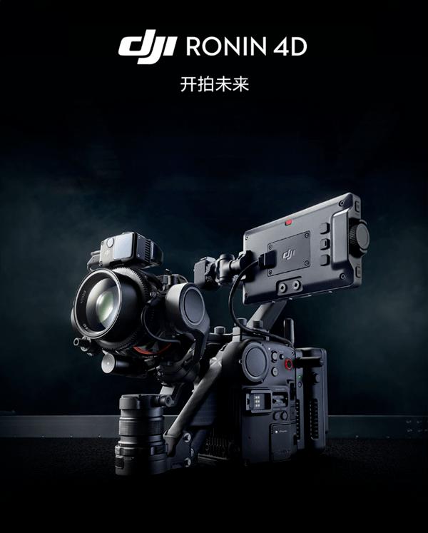 大疆新品又来了,这样的模块化运动相机你肯定从未见过!